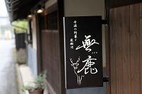 Mujika5_3