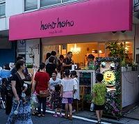 Honohono6