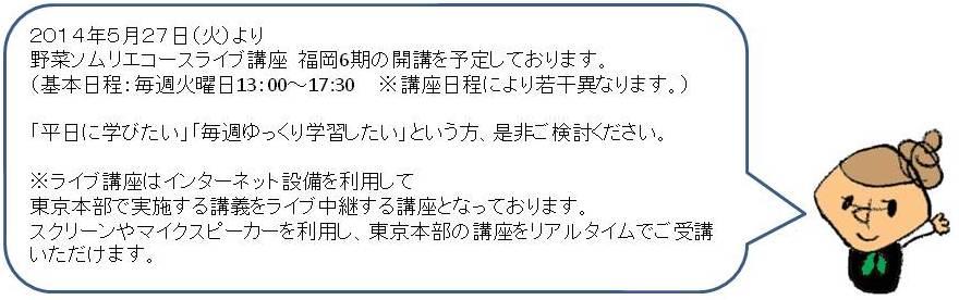 Y_140422_2