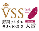 Vss_sweetpotato_s_t