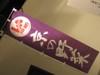 3kyoyamamoto_2
